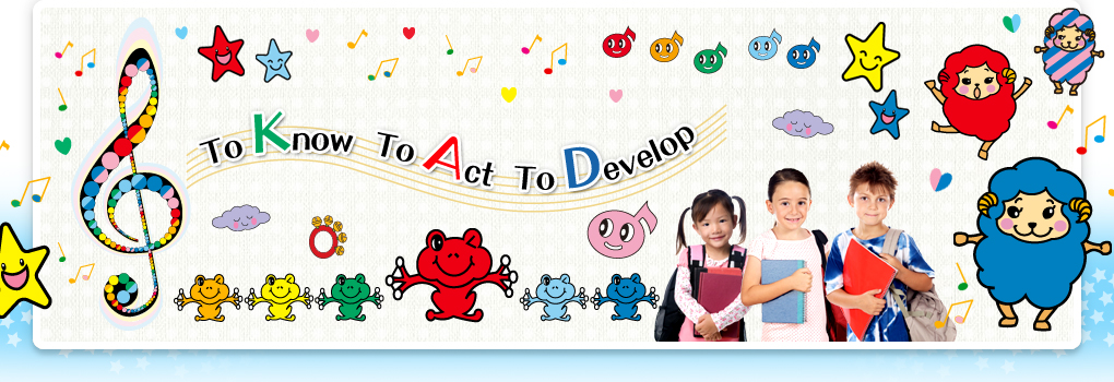 To Know To Act To Develop
